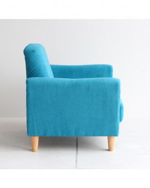 ブルーグリーン  1人掛けソファー見る