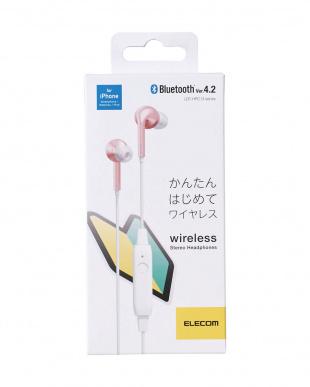 ピンク  Bluetoothワイヤレスヘッドホン見る
