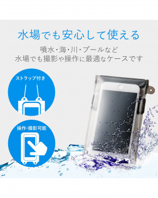 ブラック スマートフォン用防水・防塵ケース(自撮りハンドル付きタイプ)見る