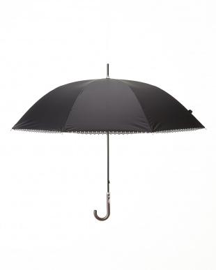 ブルー  晴雨兼用裾ヒートカットパラソル|WOMEN見る