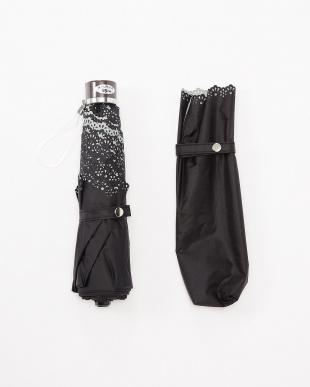 ブルー  晴雨兼用裾ヒートカット折りたたみパラソル|WOMEN見る