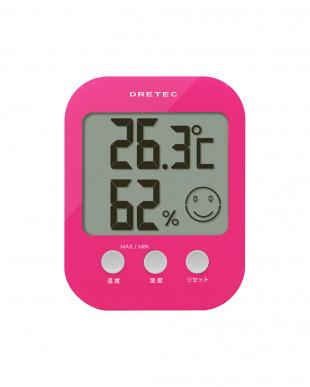 ピンク  デジタル温湿度計「オプシス」見る