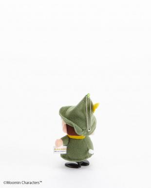 グリーン フリフリ・スナフキン見る