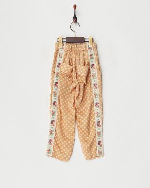 ベージュ  シルクメンサテン パジャマ パンツ見る