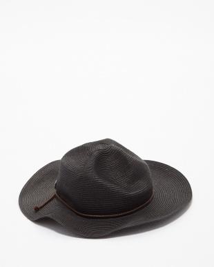 ブラック  ツバナガイ HAT見る