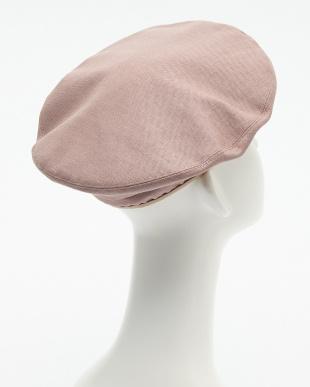 ピンク  パイピングベレー帽見る