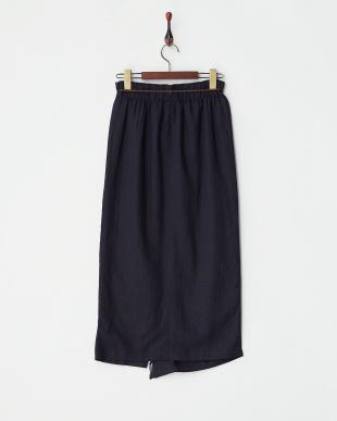 ネイビー  コードベルト付スカート見る