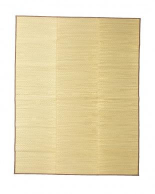 BR ギザギザ風四季彩ラグ約191×250cm見る