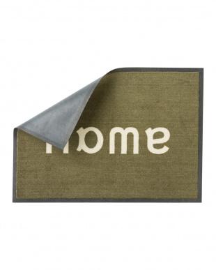 KH  Home&Away DoorMat見る