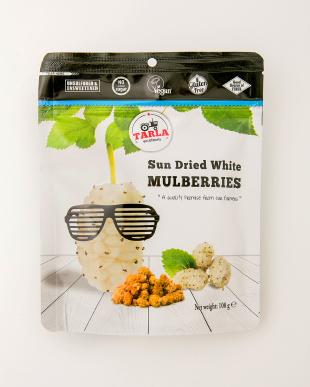 ホワイトマルベリー  TARLA ドライフルーツ 2個セット見る