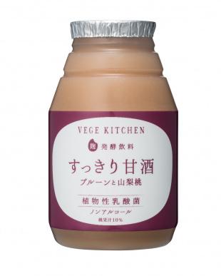 『乳酸菌入り麹発酵飲料』すっきり甘酒 プルーンと山梨桃 12本セット見る