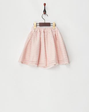ピンク  シアーボーダースカート見る