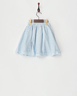 ブルー  シアーボーダースカート見る