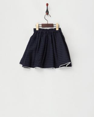 ネイビー  シアーボーダースカート見る