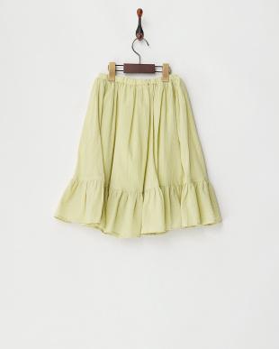 グリーン  裾フリル クレープスカート見る