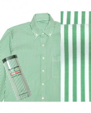 グリーン系  ボタンダウン ストライプ ピマコットンシャツ見る