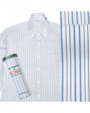 ブルー系 ボタンダウン 配色ストライプ ピマコットンシャツ見る