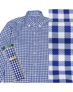 ブルー系 ボタンダウン ブロックチェック ピマコットンシャツ見る