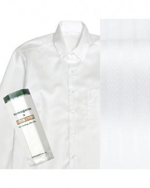 ホワイト系 ボタンダウン ダイヤチェック ピマコットンシャツ見る