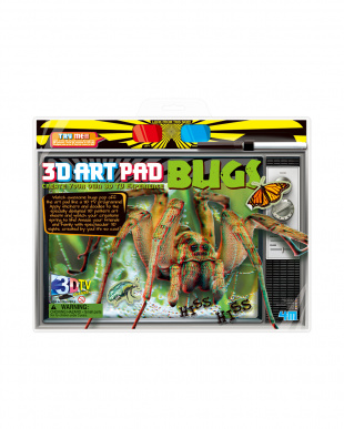 3Dブックシリーズ 昆虫+レーサー+天体と宇宙見る