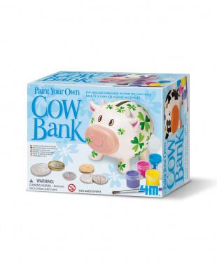 牛の貯金箱+マスク お面づくり見る