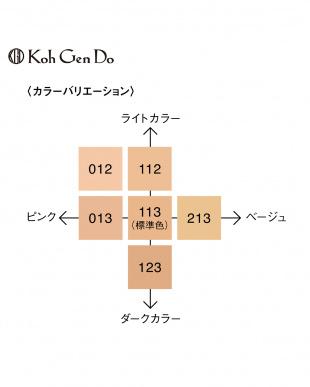113(オークル 標準的な肌色) シルキーモイストコンパクトレフィル (ケース別売り)見る