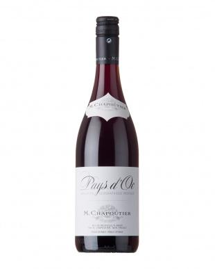 『PP100点満点41回獲得の実力派ワイナリーが贈る』 家飲みワイン3本セット見る