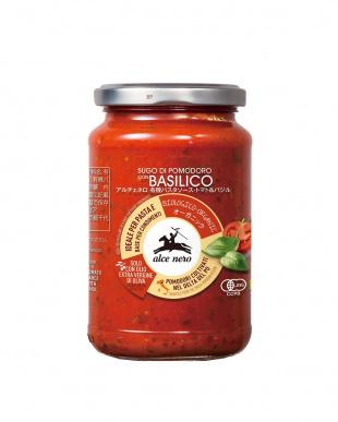 有機パスタソース・トマト&バジル 2個セット見る