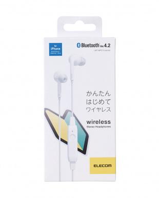 ホワイト  Bluetoothワイヤレスヘッドホン見る