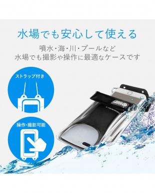 ブラック スマートフォン用防水・防塵ケース(水没防止タイプ)見る