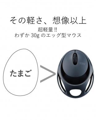 ブラック  EGGマウス フリー/Bluetooth/3ボタン/IRLED見る