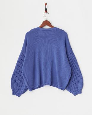 BLUE  袖透かしニット羽織りカーディガン見る