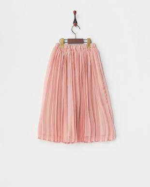 ライトピンク シフォンプリーツロングスカート(140以上)見る