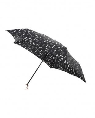 トゥインクル ノワール 軽量折りたたみ傘(デザイン)見る