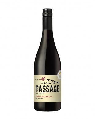 ソムリエが選ぶデイリーワイン フランス 赤・白セット見る