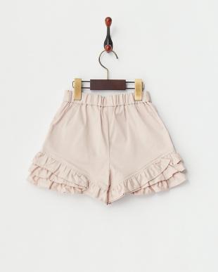 ピンク  裾フリルパンツ見る