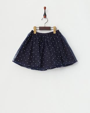 ネイビー  フラワー&チュールリバーシブルスカート見る