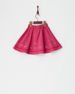 ピンク  テープスカート見る