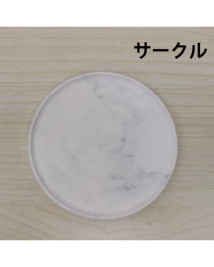 珪藻土コースター Plus Marble サークル型 4枚セット見る