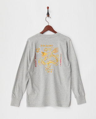 GREY スーベニア刺繍 L/S Tシャツ(龍)見る