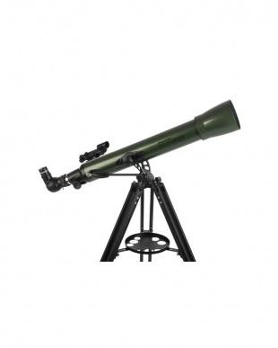 グリーン 望遠鏡 Explora Scope 70AZ見る