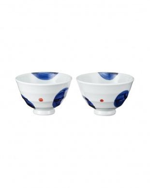 藍丸紋 強化飯碗小2個入見る