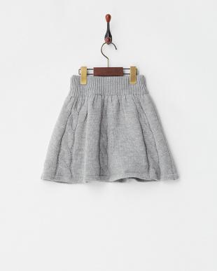 グレー ケーブル柄ニットスカート(130以下)見る