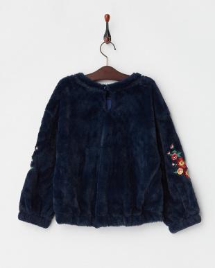 ネイビー 袖刺繍フェイクファープルオーバー(140以上)見る