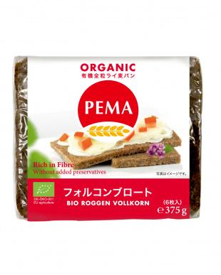 『トースト2分でモチモチのライ麦パン』ペーマオーガニックお試し3種×2見る