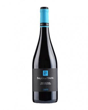 赤 赤 ワンランク上のスペインワイン3本セット見る