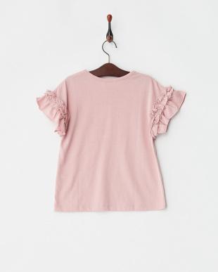 ピンク  袖フリルカットソー見る