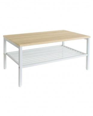 NA/WH Lily 木とスチールの組み合わせ センターテーブル見る