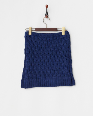 ブルーネイビー クロス編みニットスカート見る