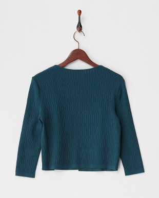 green DOLCEZZA Knitted Jacket見る
